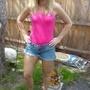 Lisa, 401977-2-2PennsylvaniaLancaster from Pennsylvania