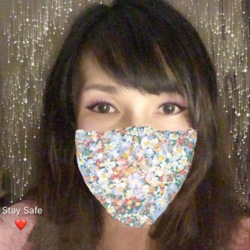 Photo of Amber-Su